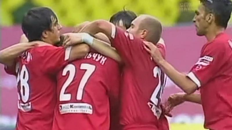 2005 Гол Романа Павлюченко в ворота тоской Томи 2 1