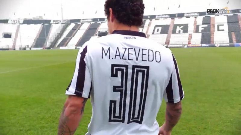 Марсио Азеведо на правах аренды перешел в ПАОК!