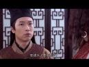 Кубылай-хан, или Хубилай 15 серия, режиссёр Сиу Мин Цуй, 2013 год. С многоголосым переводом на русский язык.