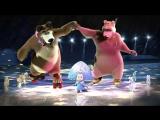Маша и Медведь - s01e10 (10). Праздник на льду