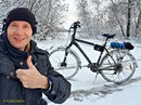 Александр Крюков фото #11