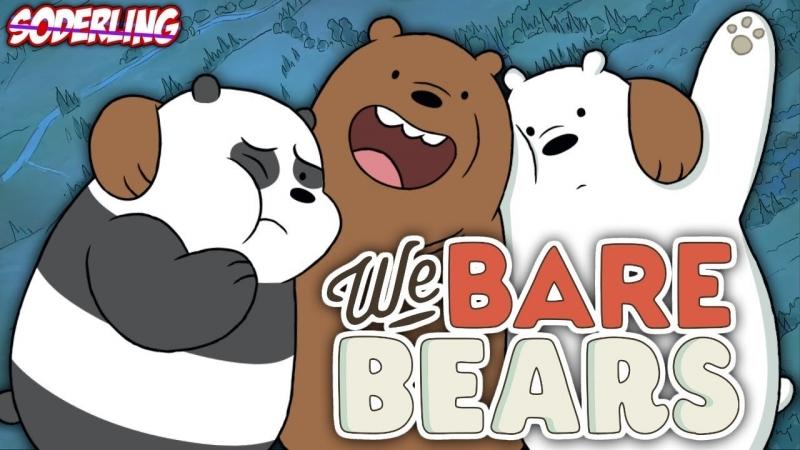 Мы обычные медведи! Опа Опа Па в Воскресенье выходной!