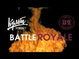 Battle Royale/KultProsvet Bar/Stand Up 82. Гостевая прожарка Алексея Гагарина.
