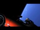 ТЕСЛА Фотожабы в Космосе Мемы ИЛОН МАСК высмеяли в Сети за Фалкон и RED TESLA CAR INTO SPACE