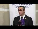 Алексей Шапошников о голосовании по месту фактического нахождения