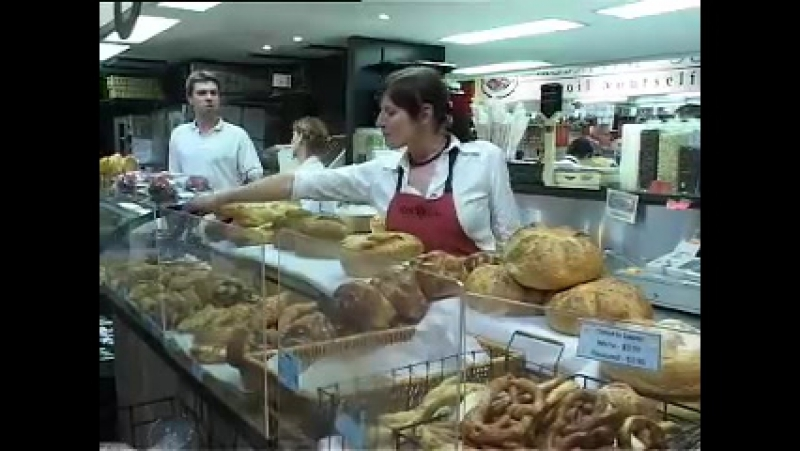 English Bites - Bread Shop