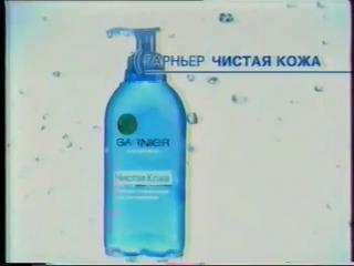 staroetv.su / Анонс и реклама (Первый канал, 12.03.2005) (2)