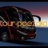 Автобусные туры из Одессы. Тур выходного дня.