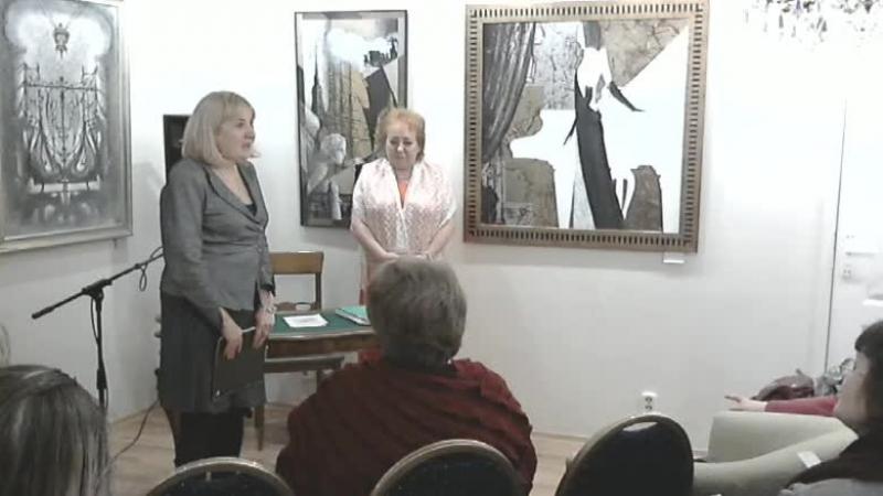 Live: Татьяна Родыгина