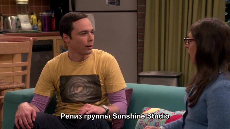 Теория большого взрыва 11 сезон 5 серия (SunshineStudio)
