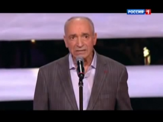 Валентин Гафт читает свои стихи. Премия Золотой Орел 23.01.2015