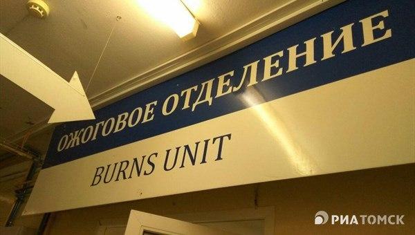 Пострадавшая при пожаре на Степановке томичка – в тяжелом состоянии