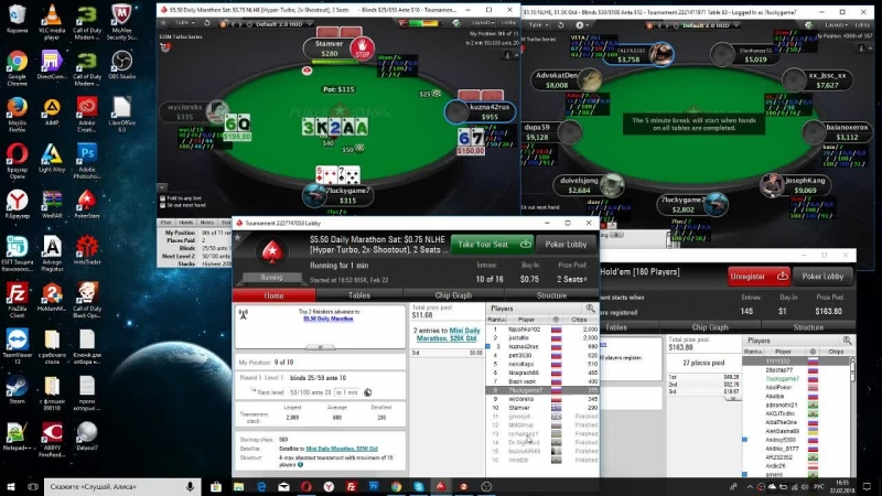 Live: New style poker