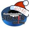 Stalker Online Мастерская (Макан)
