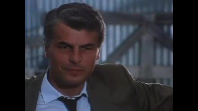 Спрут 1. 4 серия (1984)