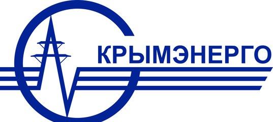 Крымэнерго официальный сайт севастополь вакансии как сделать хостинг для сервера кс