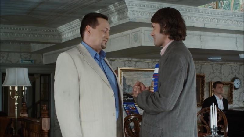 Максим Сергеев в сериале «Один день, одна ночь»