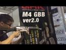 SIG 552 GHK GBBr
