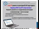 С 1 июля 2017 года документы по гос. регистрации ЮЛ и ИП следует подавать в Межрайонную ИФНС России №17 по Иркутской области