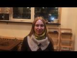 Екатерина  о тренинге Лилит Сарибикян