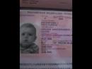 Власти РФ выдают аусвайсы подтверждающие гражданство СССР