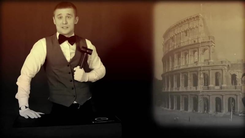 КОПЕНGАGЕН - Не при делах (Official video)