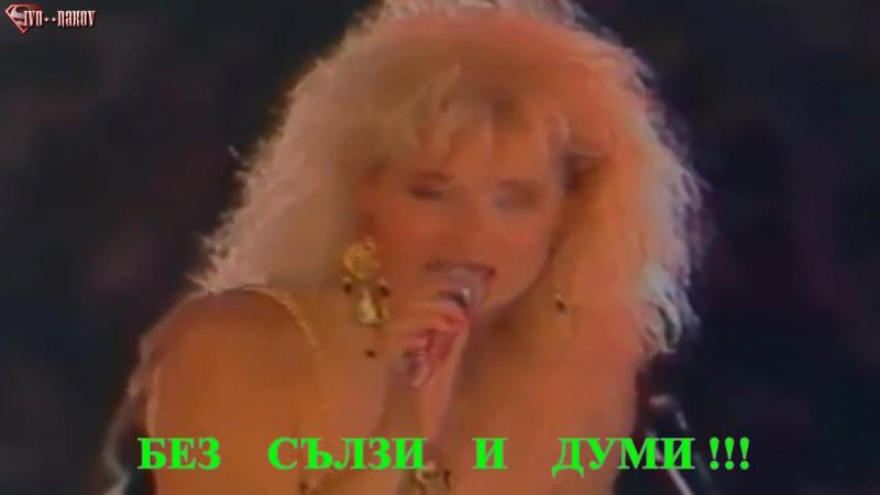Лепа Брена - Заради теб