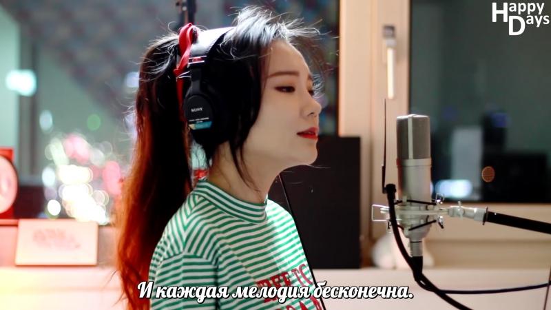 J.Fla – Symphony (Clean Bandit feat. Zara Larsson cover) (рус.саб)