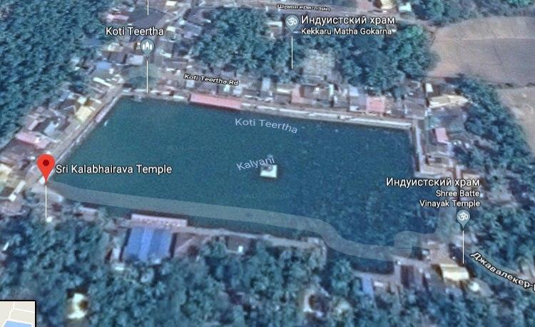 гокарна священное озеро коти тиртха