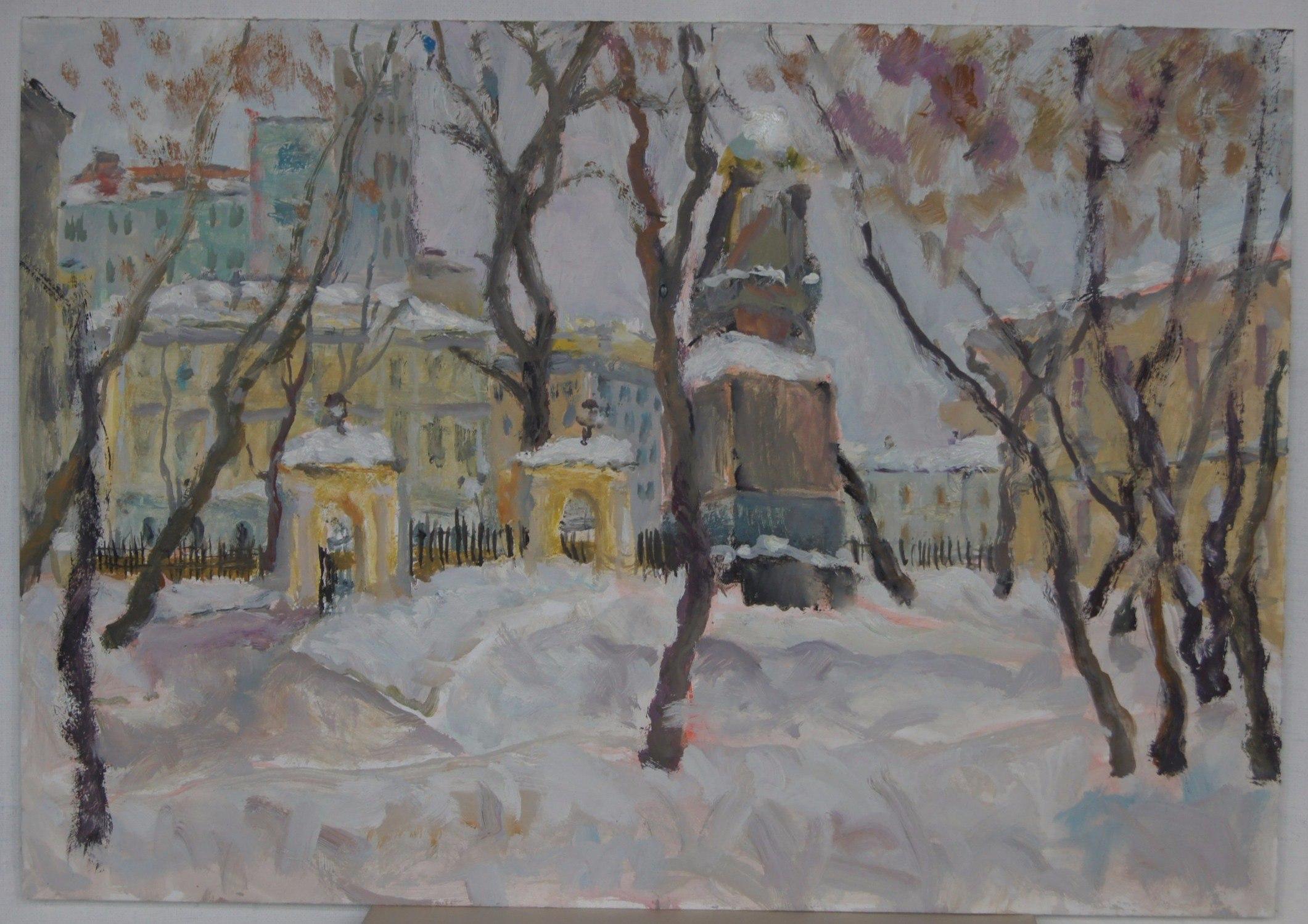 «Памятник Гоголю»