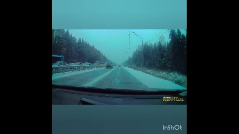 ДТП на Киевке 28 11 17
