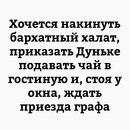 Анна Фокина фото #16