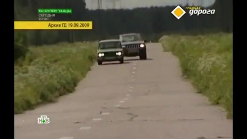 Главная дорога. Автокатастрофа с гибелью сотрудник саратовского УФСИН