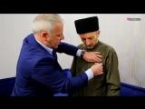 Муфтия Дагестана Ахмада Афанди наградили Орденом Миротворца