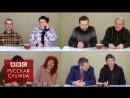 [BBC Russian] Тюрьма - клеймо на всю жизнь?: неловкие вопросы бывшим заключенным