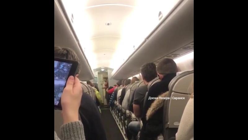 Проблемы с заправкой в новом аэропорту - Саранск
