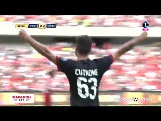 Бавария - Милан 0:3. Патрик Кутроне (дубль)