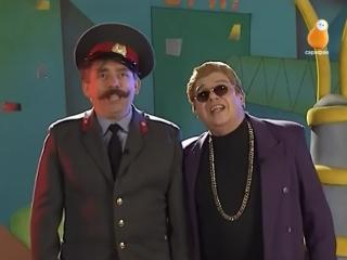 Джентльмен-шоу. Лучшее (Мир, 2007) 14 выпуск