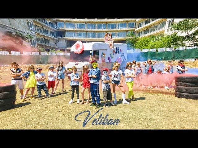 Детский хор Великан - Танцуй со мной (Премьера клипа 2017!)