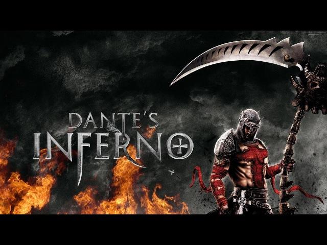 Обзор мультфильма Ад Данте. Анимированный эпос