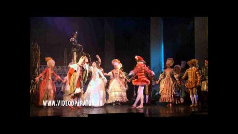 Мюзикл Золушка -Танец Добрый Жук
