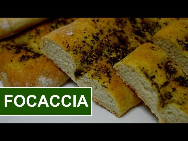 How To Make FOCACCIA Bread FOCACCIA Recipe Simply Food