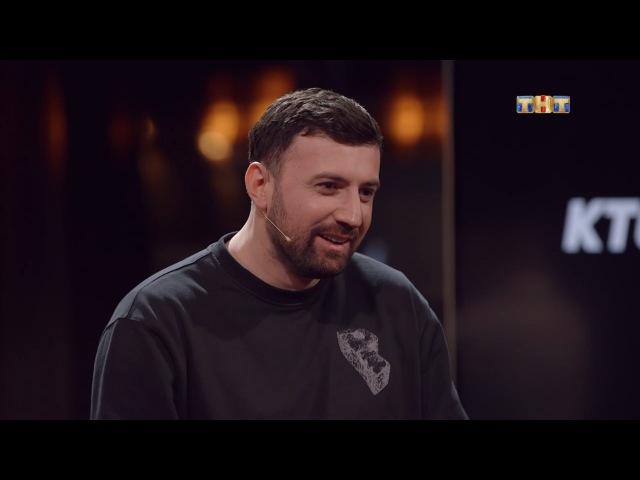 Шоу Студия Союз, 15 выпуск (16.11.2017) Иван Абрамов и Тимур Каргинов