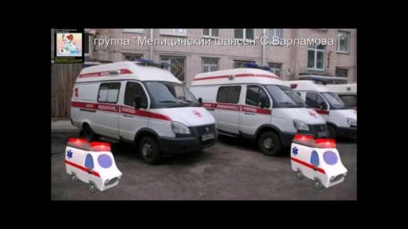 БЕЛЛЬ Планета 03 переделка песни из мюзикла Нотрдам Де Пари