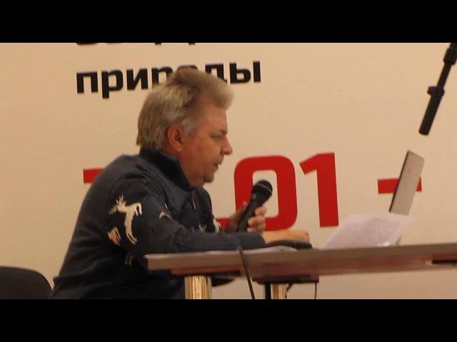 Юрий Соколков, Дикая Москва, часть-1