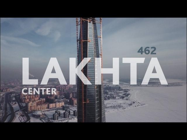 Лахта центр 462 Cамое высокое здание Европы