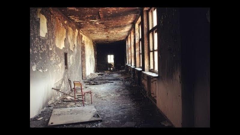 Заброшенная Ткацкая фабрика и заброшеный домик