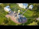 Москва с высоты птичьего полёта – Храм Живоначальной Троицы в Усадьбе Свиблово