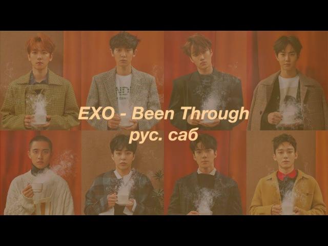 EXO - Been Through рус. саб