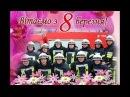 Рятувальники Хмельниччини привітали колег з 8 березня
